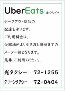 S__69787651